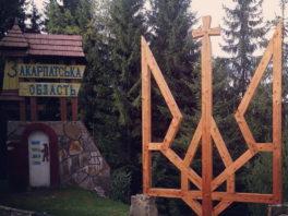 Долина крокусов на Майские праздники + Драгобрат + Львов!