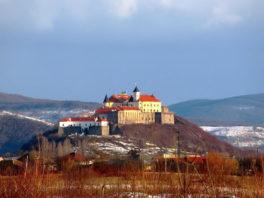 Экскурсионно – оздоровительный тур на Новый Год в Закарпатье.Фото11