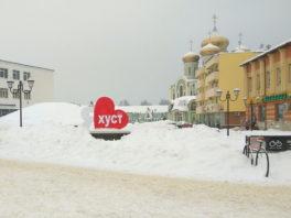Новогодний автобусно - экскурсионный тур в Закарпатье.Фото8